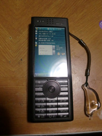 Cimg4375