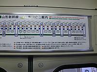 Cimg4957