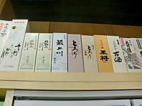 Cimg4987