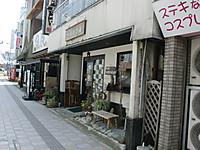 Cimg5018