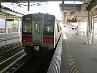 Cimg5030