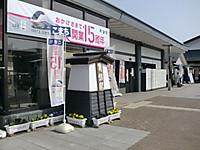 Cimg5077
