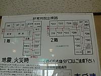 Cimg5216