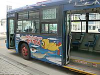 Cimg5425
