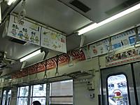 Cimg6532
