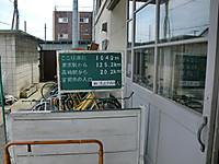 Cimg6551