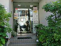 Cimg7357