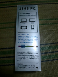 Cimg7867
