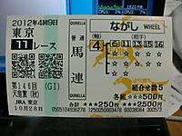 Cimg8070