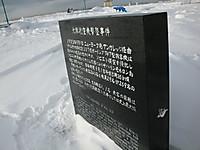 Cimg8809