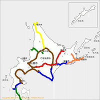 Hokkaido130103