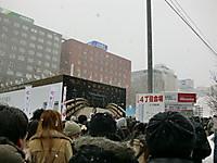 Cimg9399