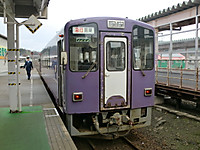 Cimg9266