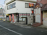 Cimg9419