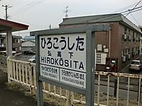 Cimg9426