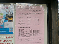 Cimg9435