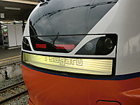 Cimg9553