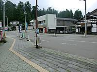 Cimg8627