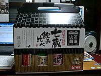 Cimg9048