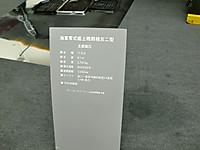 Cimg9380