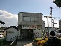 Cimg8464
