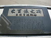 Cimg9147