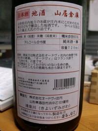 Cimg9537