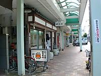 Cimg9269