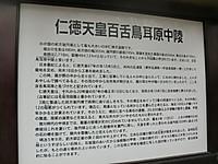 Cimg9655