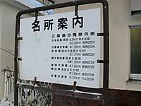 Cimg9858