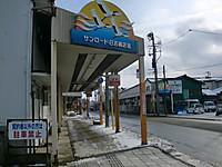 Cimg1142