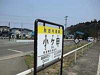 Cimg9925