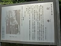 Cimg9748
