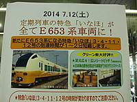 Cimg9895