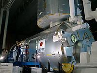 Cimg0574