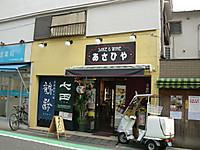 Cimg9501