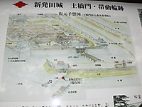 Cimg9849