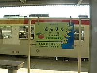 Cimg9758