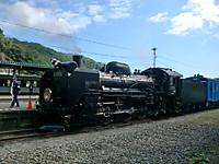 Cimg9815