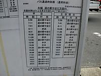 Cimg9827