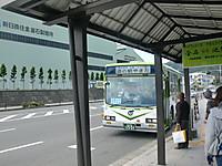 Cimg9834
