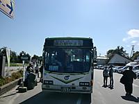 Cimg9868