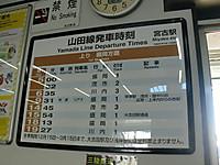 Cimg9907