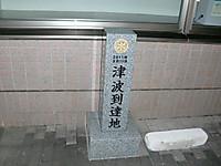 Cimg9975