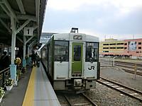 Cimg9995