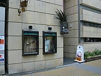 Cimg0018