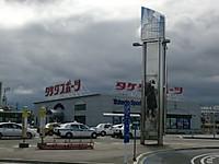 Cimg0168