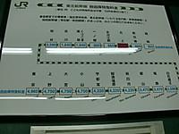Cimg0307