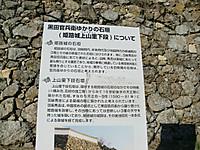 Cimg0405