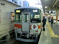 Cimg0482